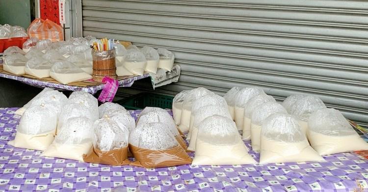 無名豆漿米漿|安南區巷弄超便宜在地豆漿店!