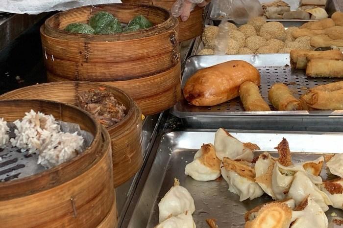 清祺素食點心部(清祺早餐)|超多樣化素食點心,港點、台式都有,城隍廟旁的高人氣素食美食!