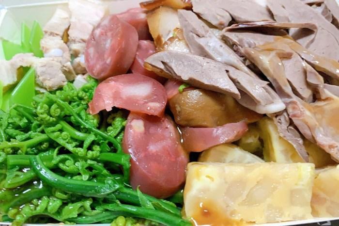 源滷肉飯(菜鴨魯熟肉)|正港的古早味!老嘉義人的喜愛!