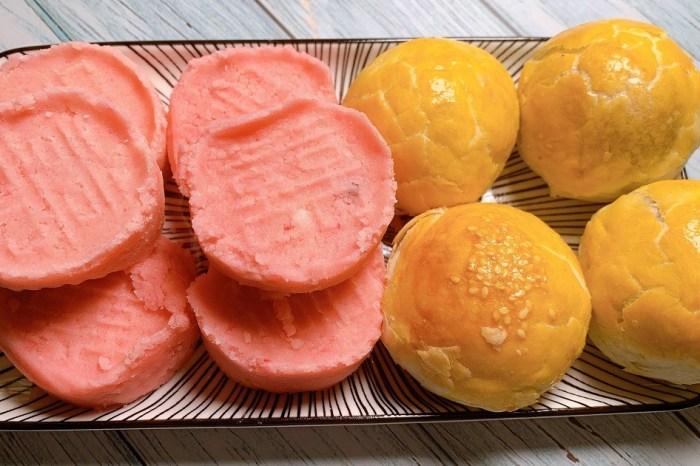 寶來香餅舖 深受府城老顧客喜愛,老台南人都知道水仙宮市場內的古早味的糕餅舖!