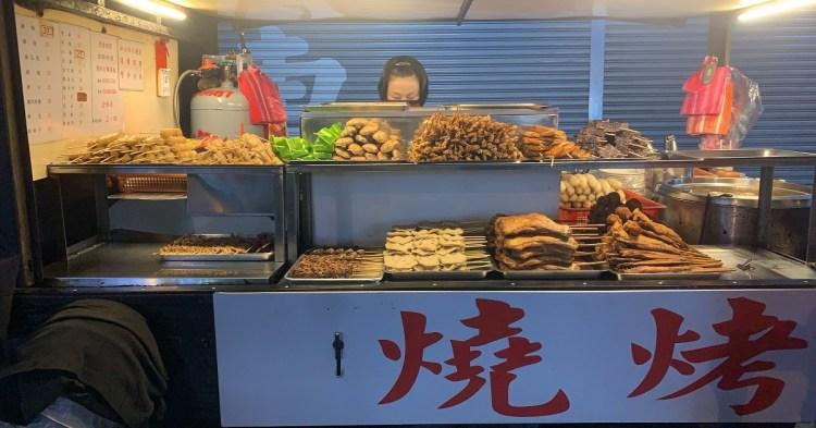 台南行動發財車|台南公園路旁好吃燒烤宵夜場!