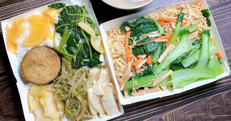 慧光創意蔬食館|健康蔬食的料理,異國風味素食料理,健康美味無負擔!