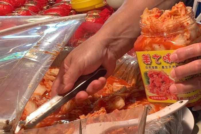 美之味泡菜 和緯黃昏市場,台南溫情ㄟ所在。