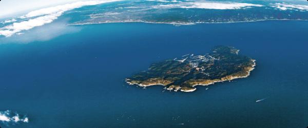 Nushima(沼島)