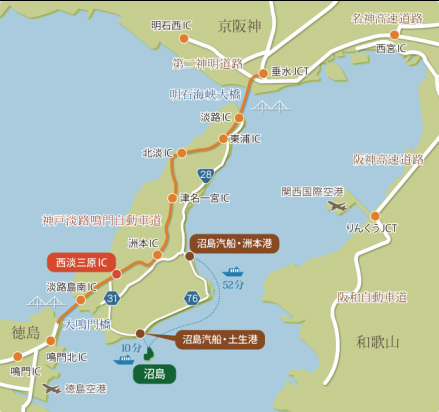 Route to Nushima(沼島)
