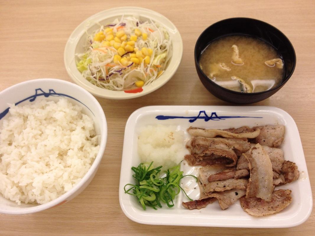 Matsuya: Grilled Pork Back Ribs Set(550yen)