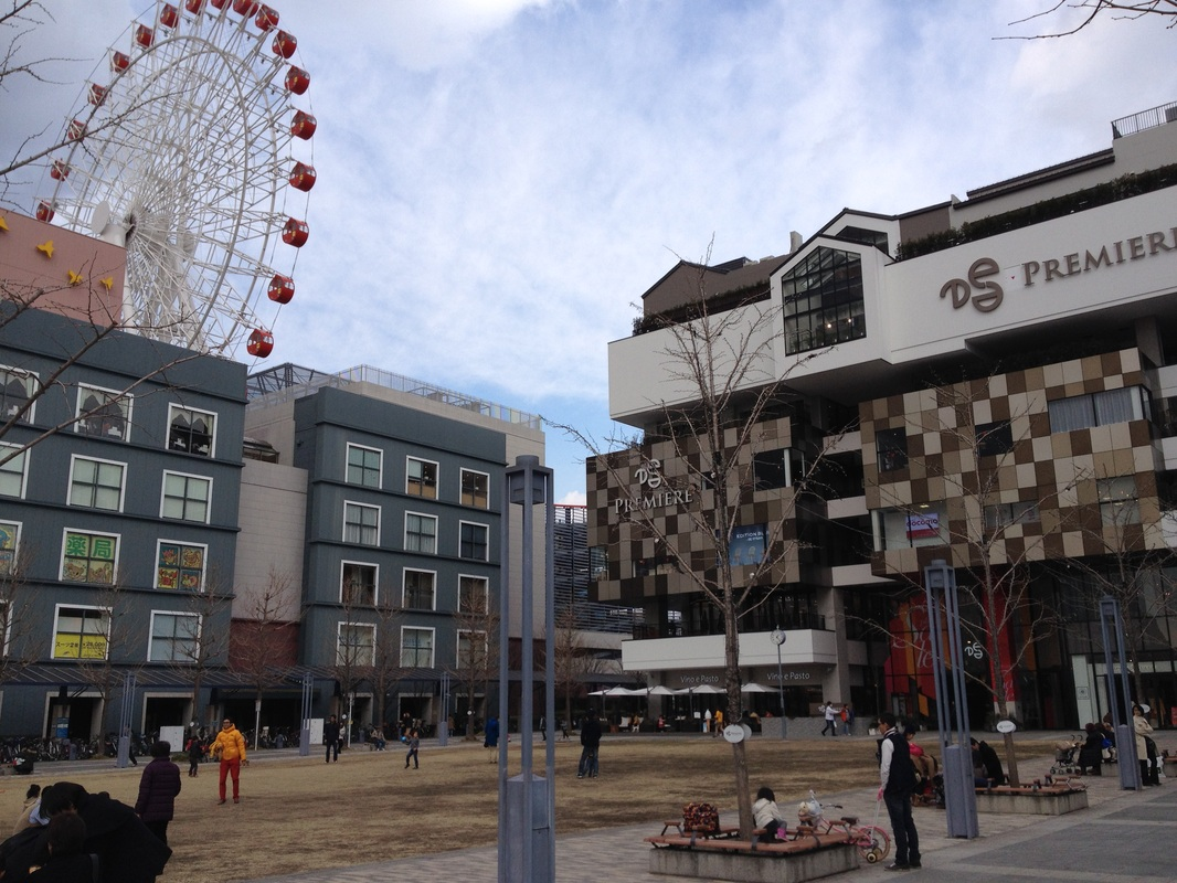 neighborhood to Sakusaku
