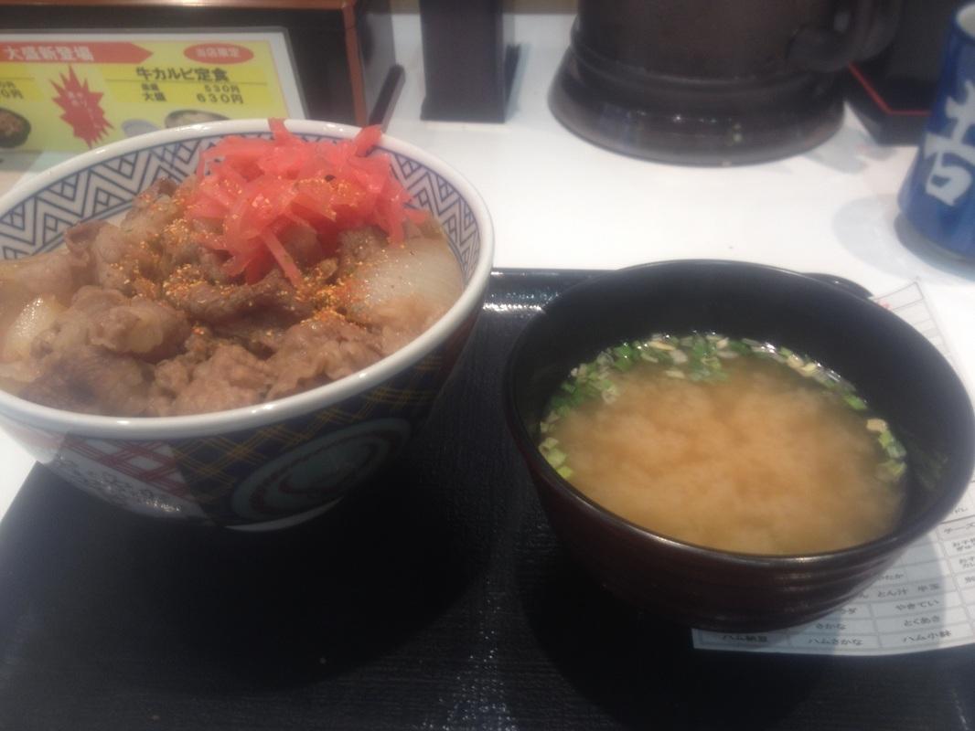 Yoshinoya, Gyudon, Beef Bowl