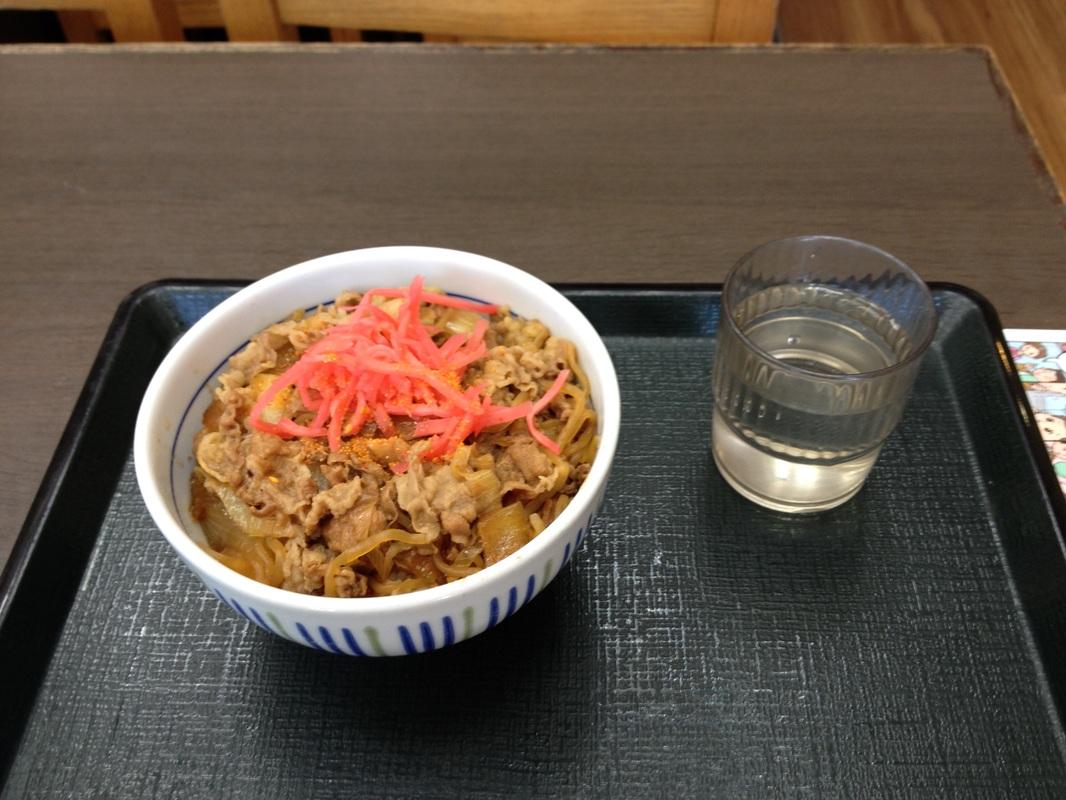 Nakau, Gyudon, Japan