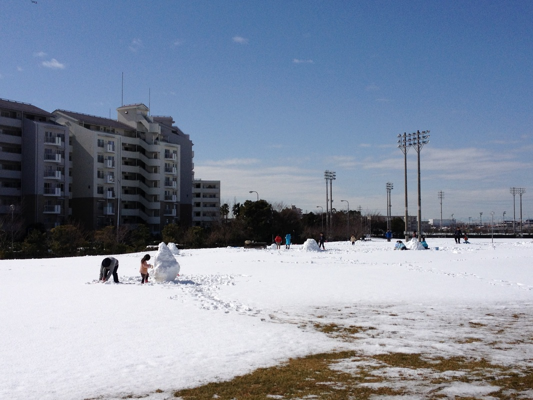 Playground at Meikai University(明海大学)