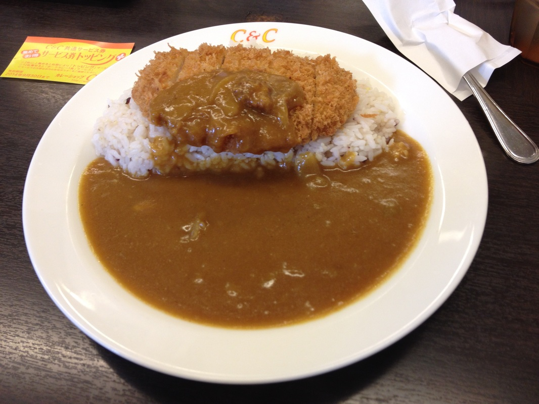 C & C Curry Shop: Pork Cutlet Curry : 650 yen