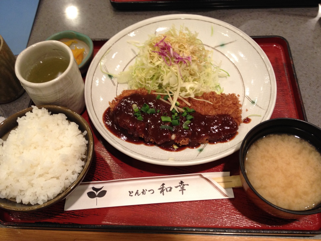 Tonkatsu(とんかつ)/Pork Cutlet topped with Miso - Lunch:930 yen