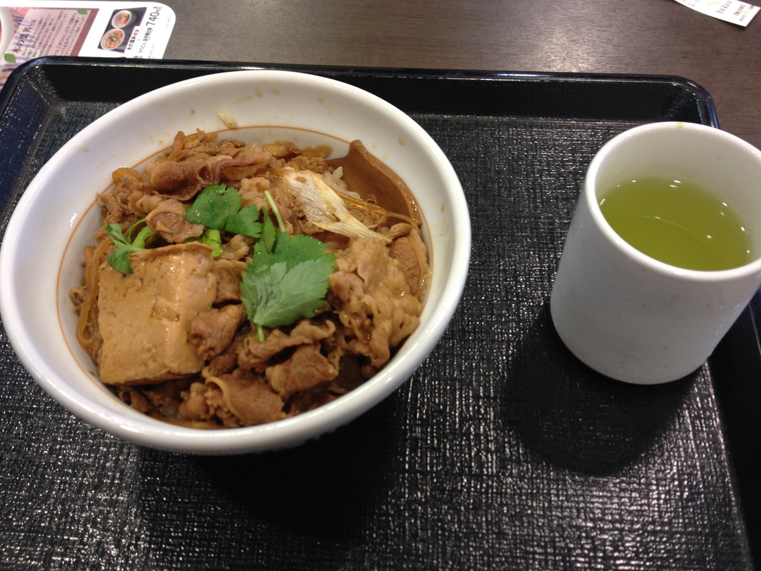 Nakau: Sukiyaki Bowl(350yen)