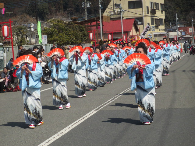 Min'yō Dance(民謡踊り)