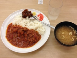 Matsuya: Tomato Curry 370 yen