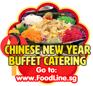 Chinese New Year Buffet Catering 2018