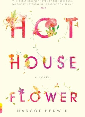Hot House Flower: Book Review and Giveaway