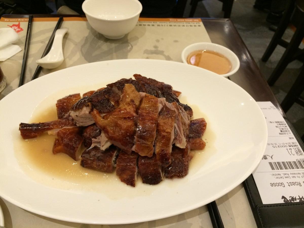 甘牌燒鵝 | Eat with Cay