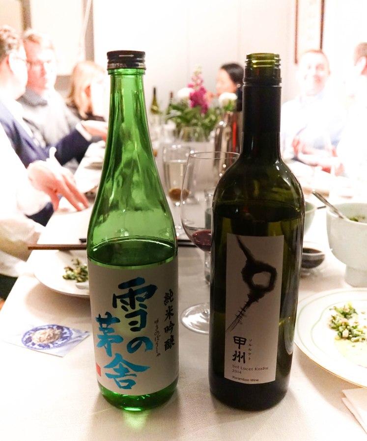 Sake brought by Elyse