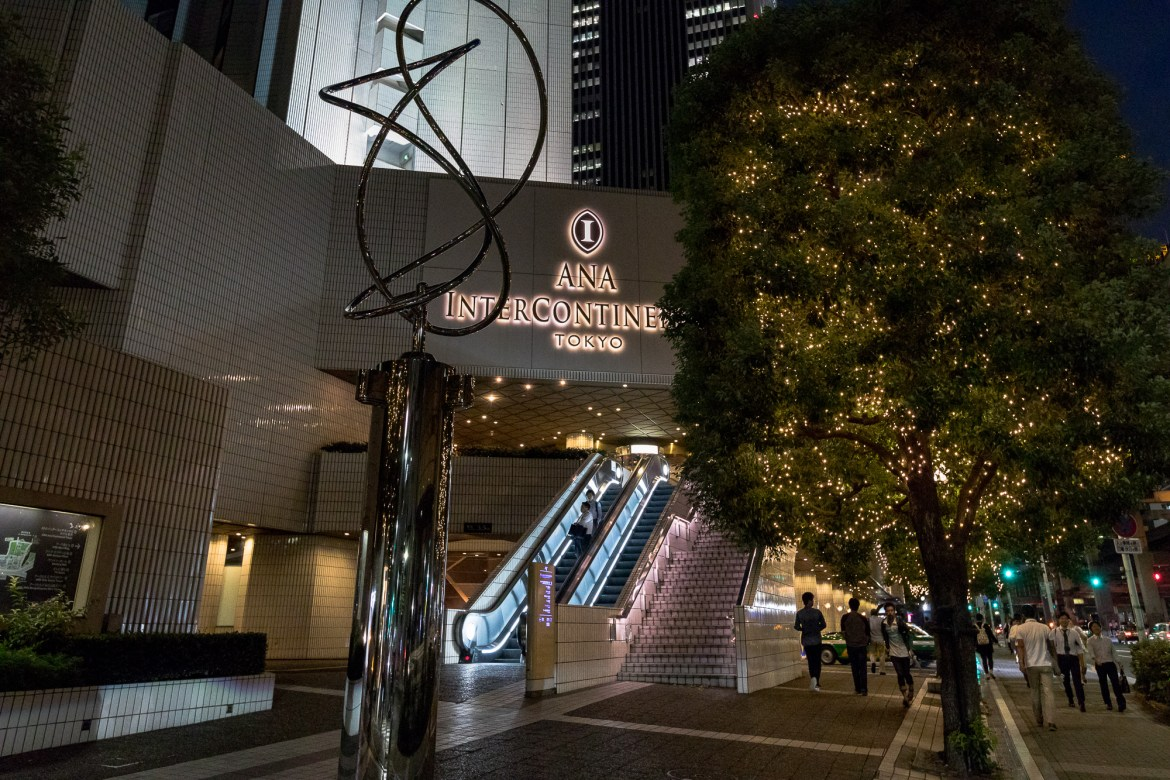 Trying to decide where to stay in Tokyo? Check out these top 8 reasons ANA Intercontinental Tokyo is the best option for your next trip to the largest city in Japan   #japanhotels #luxuryhotels #intercontinentalhotels #tokyotravel