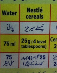 Nestle cerelac feeding guide pakistan also why  have  problem with   eat write be rh eatwritebe wordpress