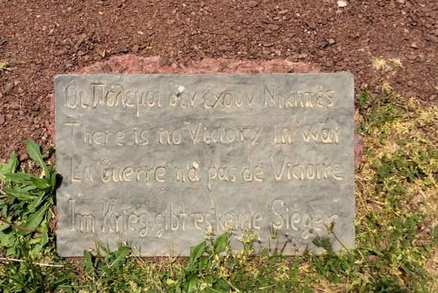 Kalavryta WWII memorial