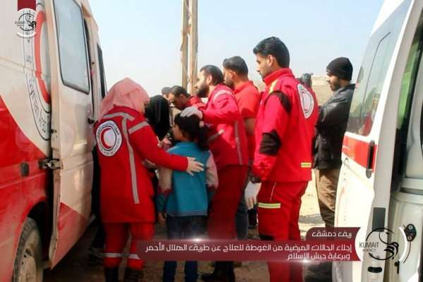 EAST GHOUTA PATIENTS EVACUATED
