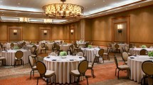 Sheraton Hotel Dallas Wedding Reception