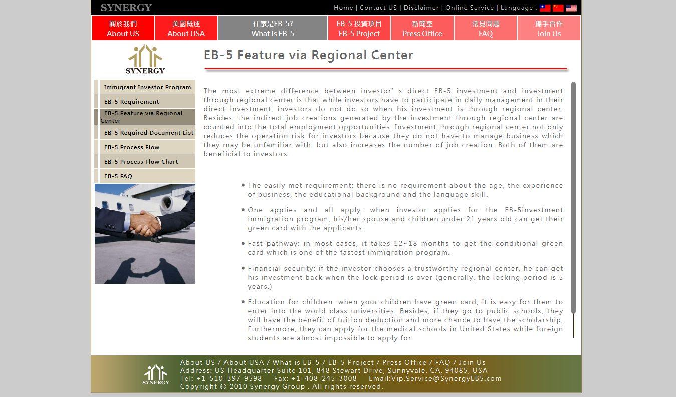 hight resolution of  synergy california green hospitality regional center screenshot