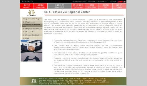 small resolution of  synergy california green hospitality regional center screenshot