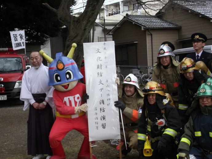 八幡神社消防演習 (1)