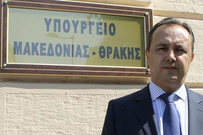 karaoglou