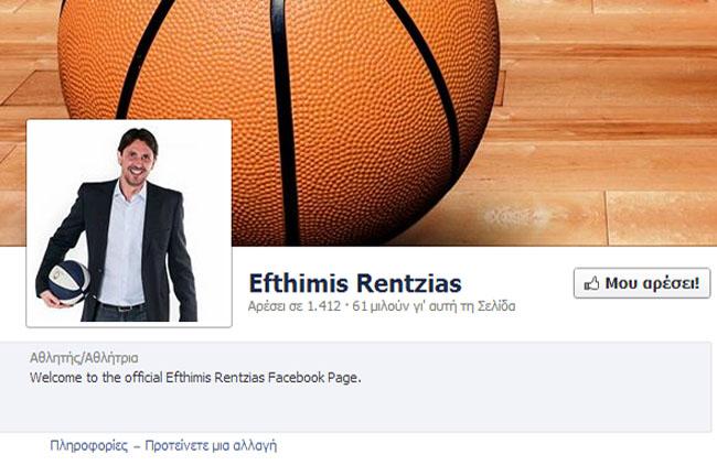 rentzias-facebook