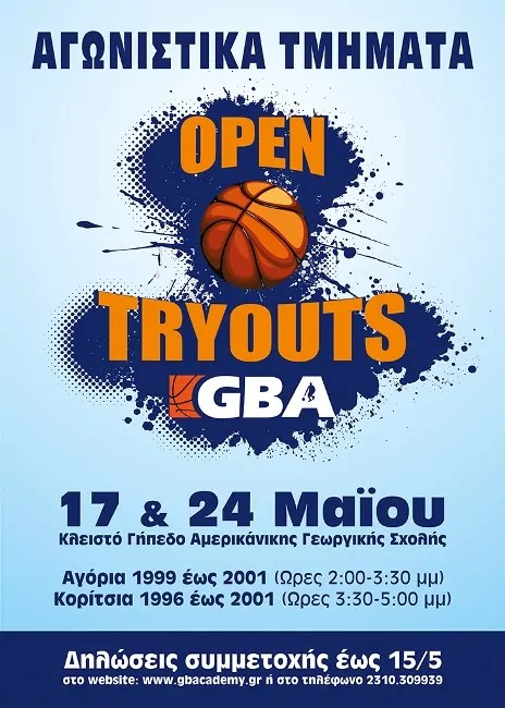 gba-tryouts