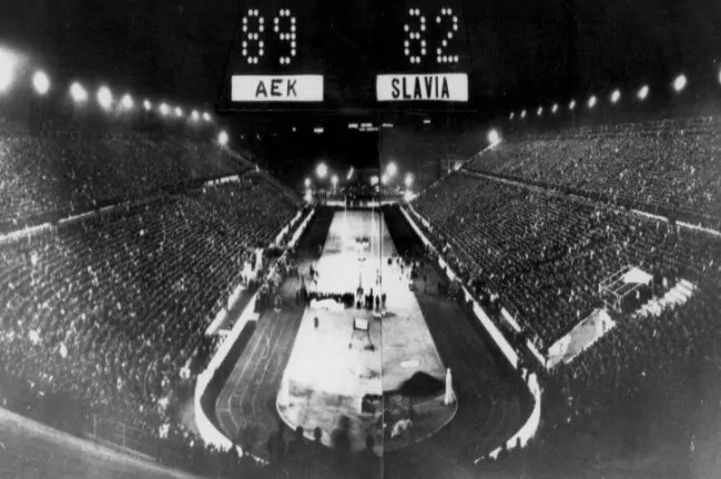 aek-1968