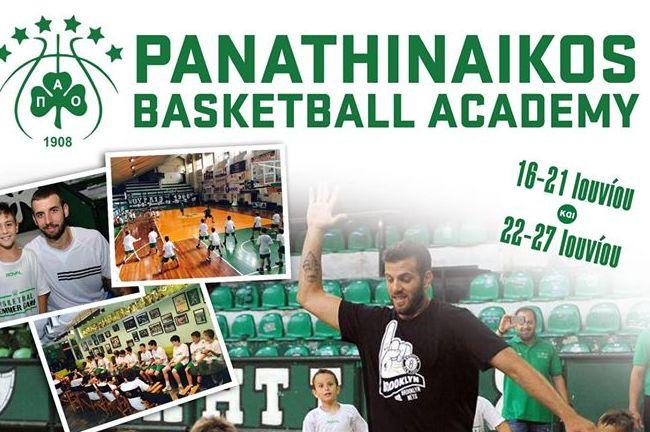 Pao-basketball academy