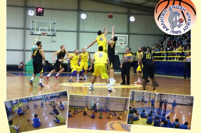 psichiko-basketball-camp2