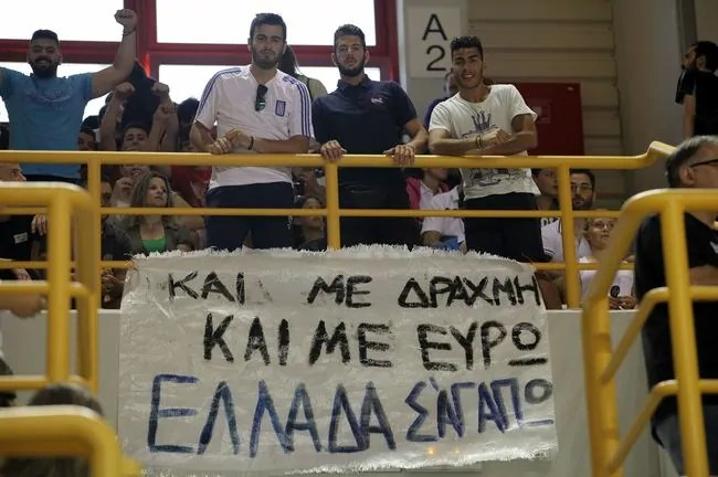 Hellas-Greece-Euro-Draxmi