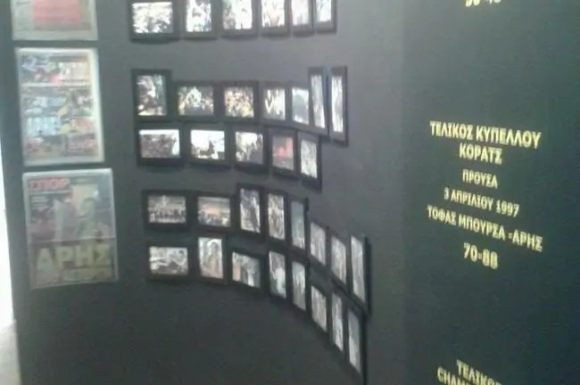 aris-parousiasi-museum2