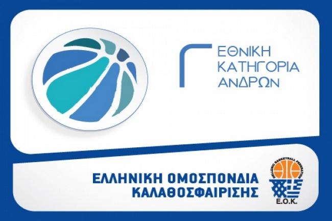 eok-gethniki1