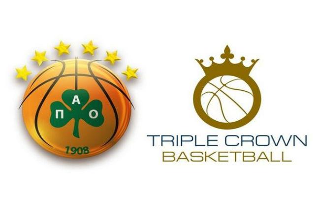 panathinaikos-academies-academy-triple-crown