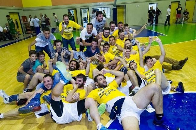 Koukaki-Basket