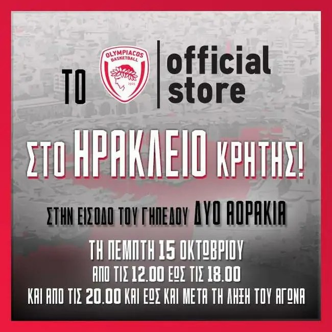 Olympiacos BC Official Store