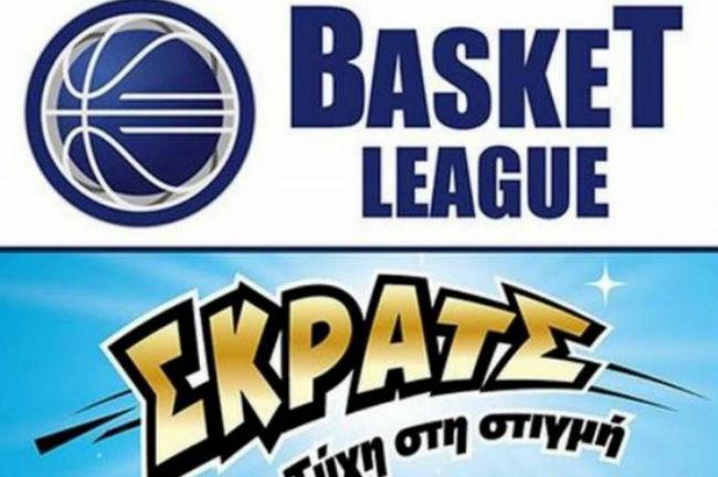 basket league-skrats