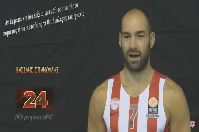 olympiacos-spanoulis-video