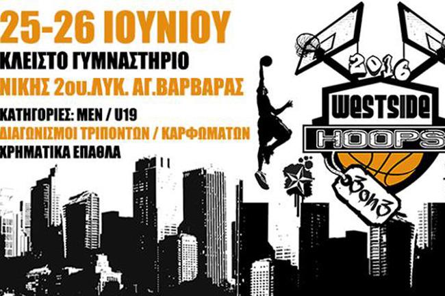 3on3-westside-hoops