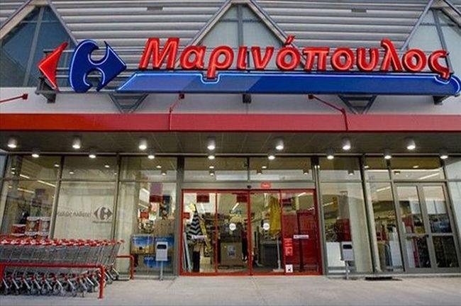 marinopoulos-ae-souper-market