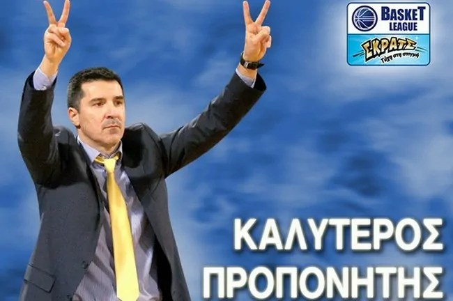 best-coach2-priftis