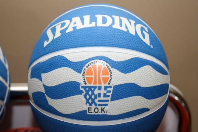 eokball