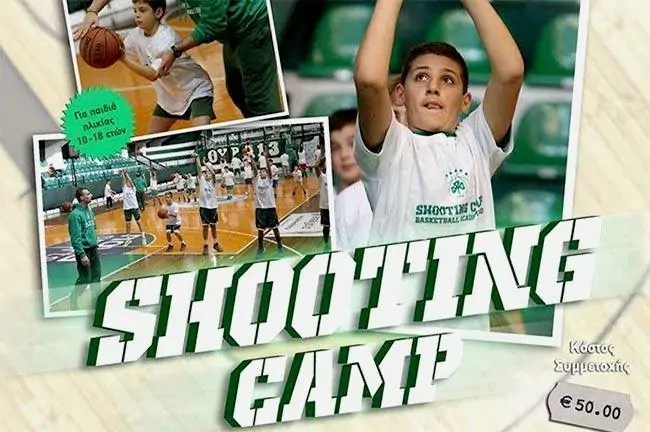 shootingcamp-pao
